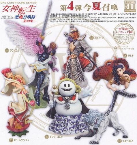 Kotobukiya eine mnze abbildung shin megami tensei akuma shokanroku trading - teil 4