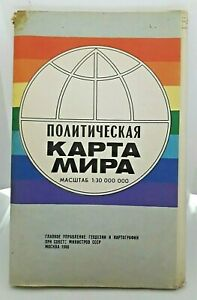POSTER-A-political-map-of-the-World-Scale-1-30-000-000-Moskow-1990-USSR