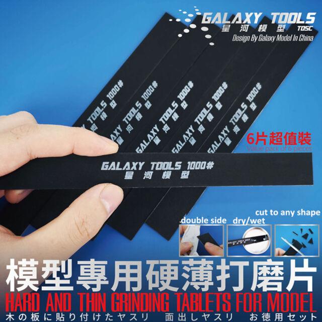 Grinding Tablet Polishing Stick Sandpaper Modeler Hobby Tool 1000# 6pcs//set T05C