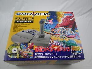 Mission-Stick-with-Space-Harrier-Japan-Ver-Sega-Saturn