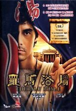 "Abe Hiroshi ""Thermae Romae"" Ueto Aya Japan Comedy HK Version Region 3 DVD"