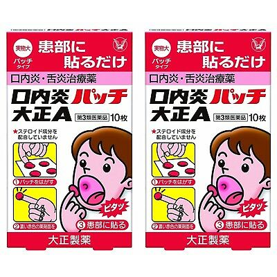 Taisho canker sore patch 10 patches x 2 packs from Japan