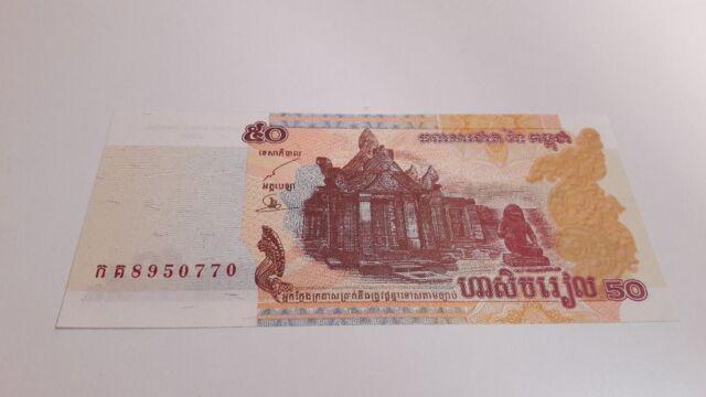 Billete Camboya 50 riels 2002 / Banknote Cambodia 50 riels 2002 UNC