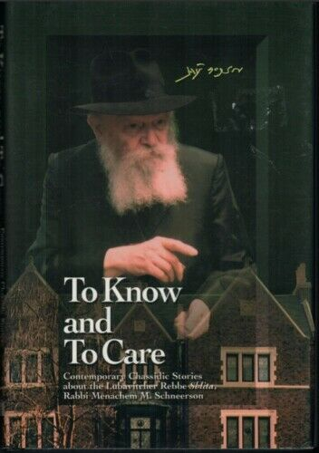 To Know & to Care; Chassidic Stories; Lubavitcher Rebbe, R. Menachem Schneerson