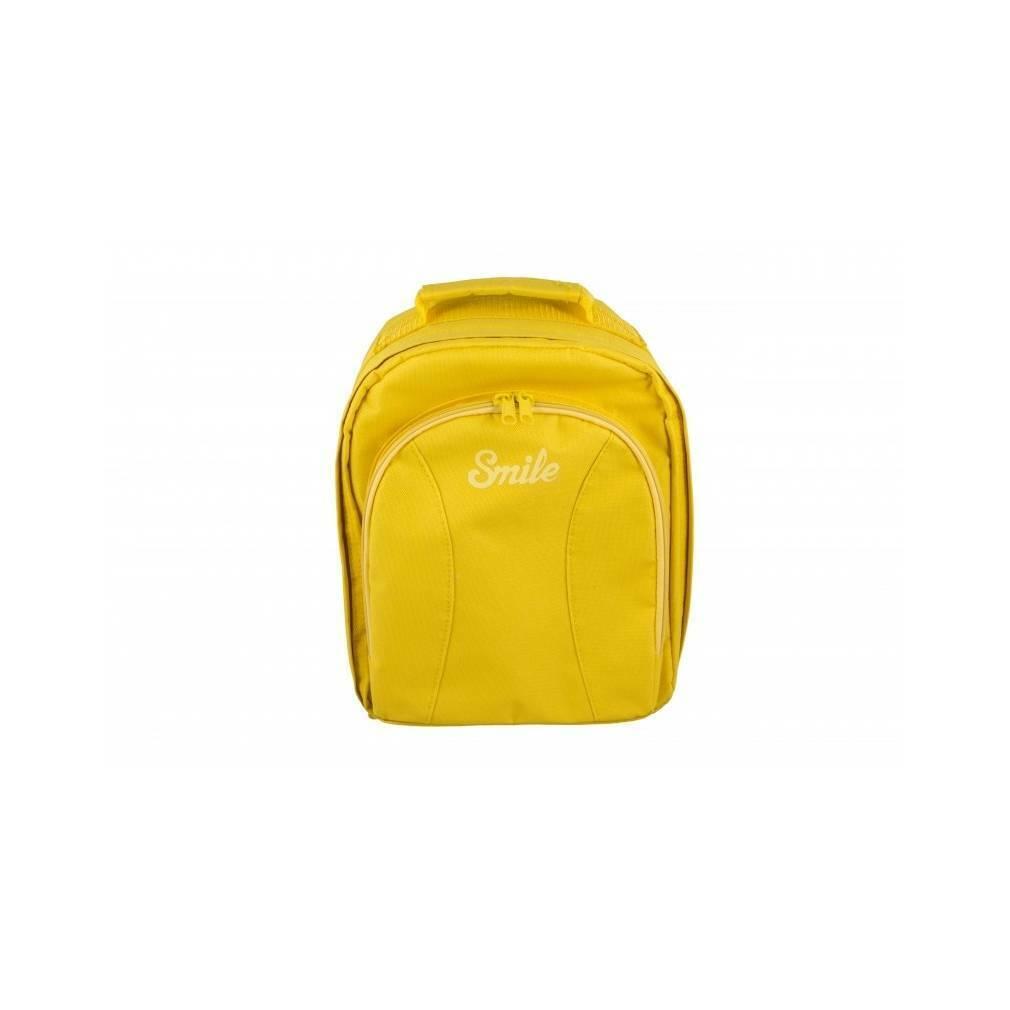 SMILE Backpack 16523 Yellow Smart Backpack