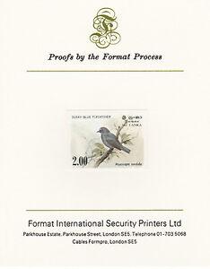 Sri Lanka 4262 - 1983 FLYCATCHER 2r imperf on Format International PROOF CARD