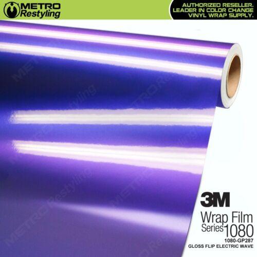3M 1080 Series GLOSS FLIP ELECTRIC WAVE Vinyl Vehicle Car Wrap Film Roll GP287