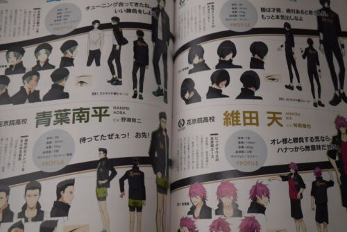 JAPAN Prince of Stride Alternative Official Fan Book