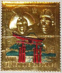 GABON-GABUN-1970-371-C100-EXPO-70-Gold-Foil-Osaka-Masks-Fuji-Torii-Miyajima-MNH