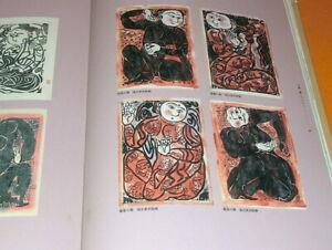 Shiko-Munakata-Works-from-Japan-Japanese-woodblock-printmaker-book-0875