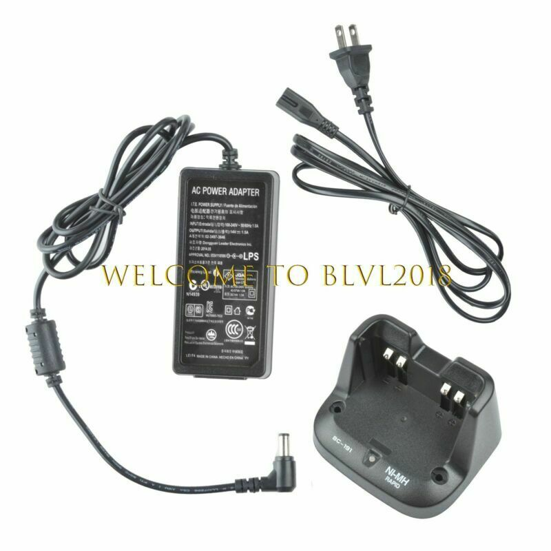 BC-191 Ni-MH Charger Base For ICOM F3001 F4001 F3210D Walkie
