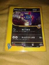 Pokemon Rocket's Sneasel Japanese CoroCoro Comic 2001 Glossy Promo Card 003/P