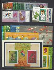 China Hong Kong 2001 年票 Whole Year Full Stamp Snake 蛇