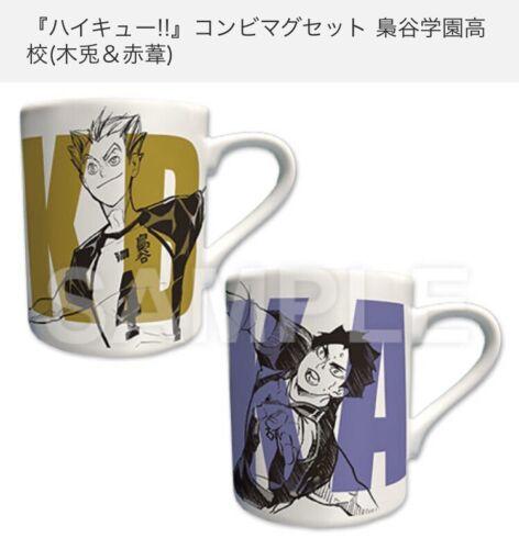 Mug Set of 2 Keiji Akaashi Kotaro Bokuto Jump Shop Limited Fukurodani Haikyuu!