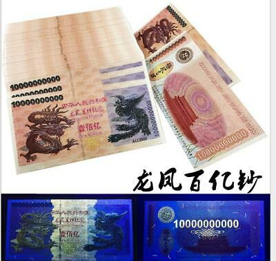 100 Piece of 10 billion China Dragon and Phoenix Test Banknotes//Paper Money//UNC
