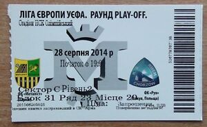 Tickets-Metalist-Kharkiv-Ruch-Poland-2014