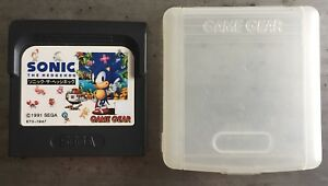 Sonic-the-hedgehog-game-gear-JAP