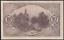 GERMANY-BANK-NOTE-1918-10-MK-NO-FOLD-NO-TEAR-NO-HOLE thumbnail 1