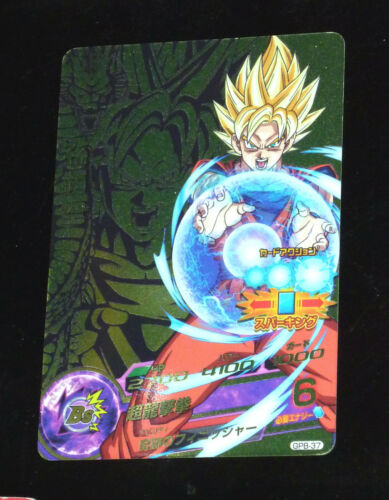 DRAGON BALL Z GT DBZ HEROES GALAXY MISSION PROMO CARD PRISM CARTE GPB-37 RARE M