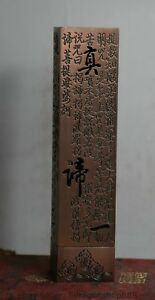 13CM-Old-China-Purple-Bronze-Dynasty-Palace-Mots-Mots-Cles-Encensoir-S249