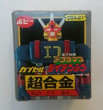 Sentai Power Rangers Denjiman Daidenjin Robot CGA-21 Mini Figure Bandai Chogokin