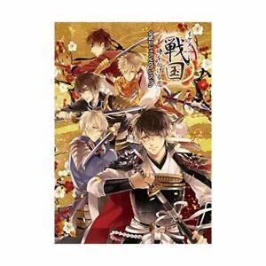 Ikemen-Sengoku-Toki-wo-Kakeru-Koi-Official-Visual-Fan-Book