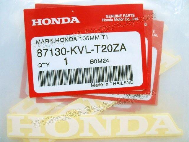 2x HONDA 105x13mm STICKER T1 EMBLEM LOGO MARK WHITE genuine oem 87130-KVL-T20ZA