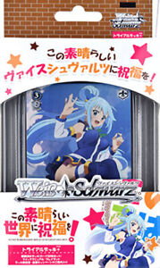 Weiss Schwarz Trial Deck+ Plus - Konosuba Pack Japanese Edition