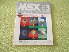 MSX MAGAZINE MARCH 1992 / 03 REVUE FIRST ISSUE MAGAZINE JAPAN ORIGINAL!