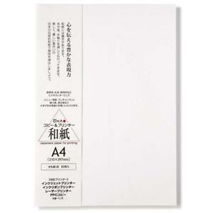 Japanese-Washi-Paper-Kami-White-A4-210-x-297mm-50-or-100-sheets