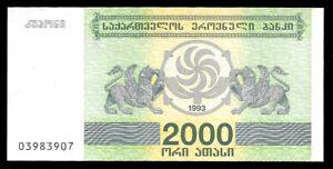 GEORGIA 2000 UNC World Currency P-44 1993 2,000 Laris