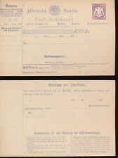 Bayern Königreich  12 Kreuzer Postanweisung Post Anweisung  GA Ganzsache Coupon