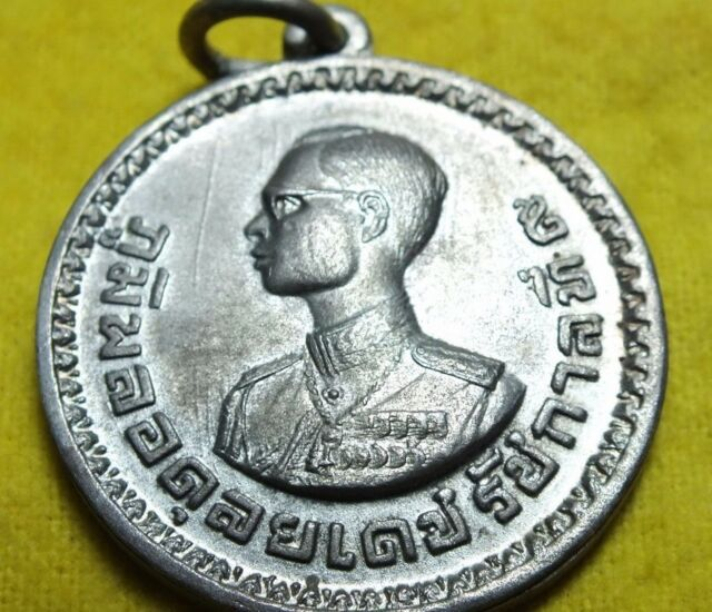 RARE MEDAL KING BHUMIBOL ADULYADEJ ROYAL TRIBES THAILAND USE ID CARD IN 1963