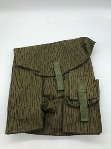 Vintage-East-German-Airborne-Paratrooper-Field-Camouflage-Bag-Unissued