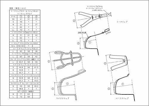 MKS Toe Clip Steel Deep To clip steel deep Mikashima LL size
