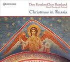 Christmas in Russia: Russian Orthodox Vespers (CD, Oct-2010, Christophorus)