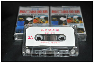 You-can-speak-English-x3-Today-English-Cassettes-Used