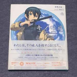 Kino-039-s-Journey-kino-No-Tabi-the-Beautiful-World-Own-Will-Art-Book-with-DVD-USED