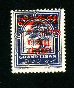 Lebanon-Stamps-157-FVF-OG-LH-Inverted