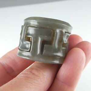 22mm Antique Chinese Carved Jade Thumb Archers Ring Banzhi Black Grey