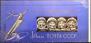 RUSSIA-SOWJETUNION-1962-Block-31-A-Ur-2631A-missing-perf-Gagarin-Titow-MLH-R