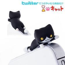 Niconico Nekomura Cat Earphone Jack Dust Plug Accessory Ver. 2 (Kuro)