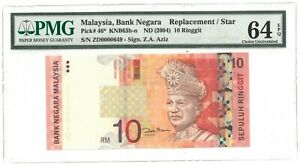 Malaysia-RM10-ZD-Replacement-4-Zero-PMG64-EPQ-Paper-Banknote
