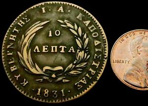 T272-1831-Greek-Large-Copper-10-Lepta-listed-in-Krause-at-200