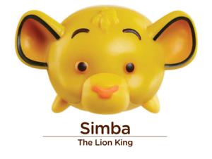 Disney Tsum Tsum Vinyl Figure Simba Various Sizes from Lion King!