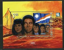 MARSHALL ISLANDS 2016  30th ANNIVERSARY OF SOVEREIGNTY SOUVENIR SHEET MINT NH
