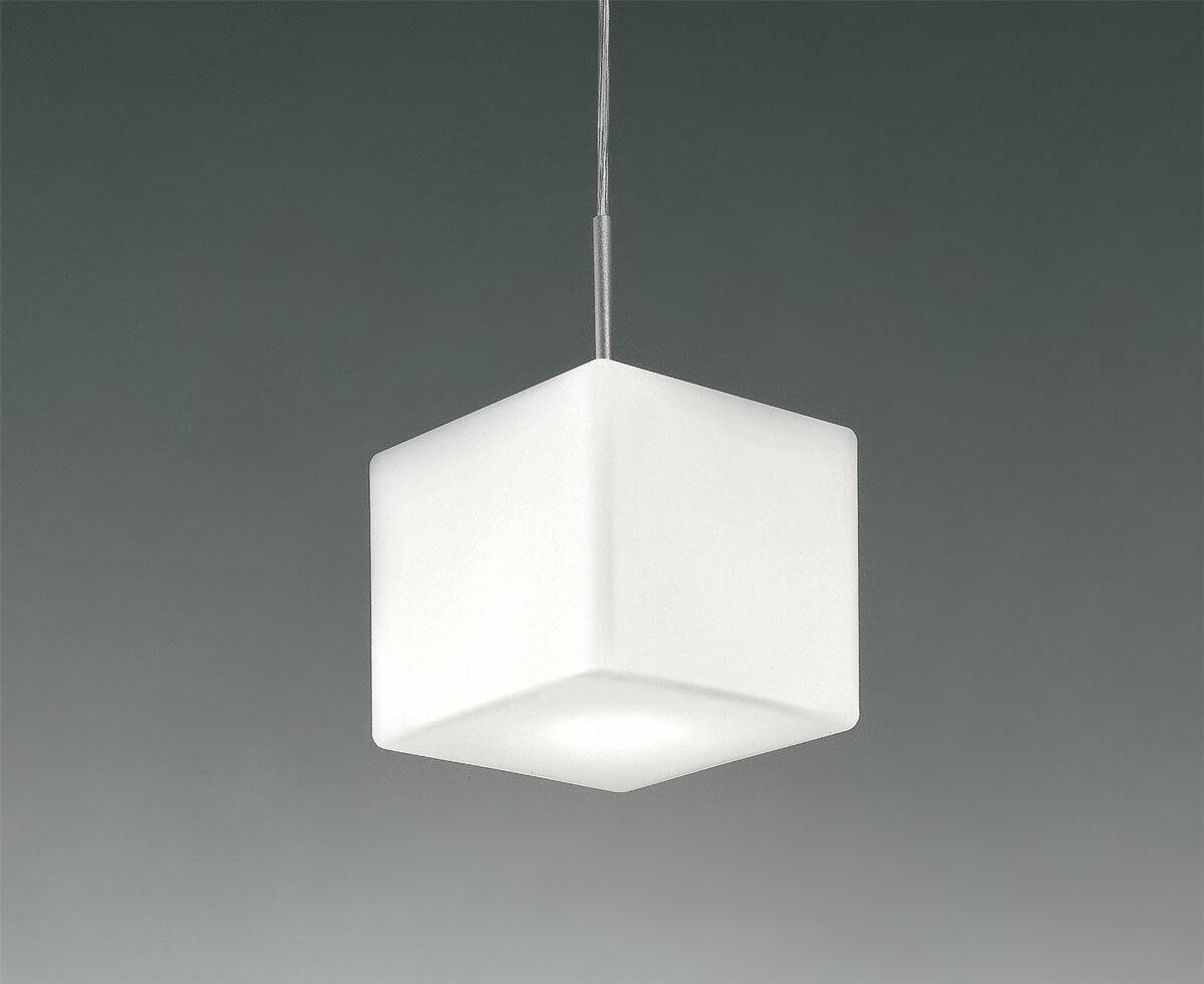 Leucos Cubi Zero S - Lampada a sospensione - Leucos Design Lab