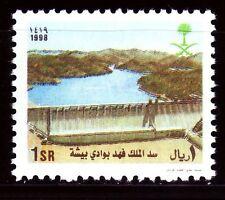 Saudi Arabia 1998 ** Mi.1298 King Fahd Dam Staudamm