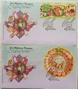 Malaysia FDC with M/S & Samps  (06.06.2017) - Festival Food Series - Malay