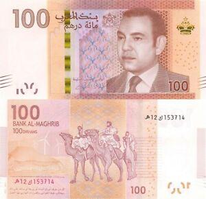 Morocco 100 Dirhams p-76 2012 UNC Banknote